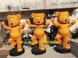 耐放玻璃纤维增强塑料仿真卡通毛绒熊 泰迪熊雕塑