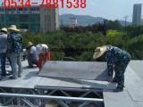 宁夏loft钢结构阁楼板匠心制造
