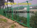 河道护栏网@安平河道护栏网@河道护栏网生产厂家