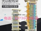 GPX167G-III型光纤总配线架(熔配一体化)