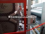 塑料合成屋面瓦设备PVC琉璃瓦生产线