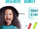 iite牙小白儿童声波电动牙刷-K1