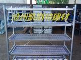 混凝土标养室养护室试块架