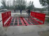 河南工程车辆冲洗设备主管部门推荐品牌