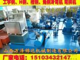 工字钢弯弧机/H钢弯拱机/型钢冷弯机厂家