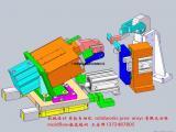 机械设计 机械理论材料选型就业培训