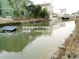 安徽宝绿供应河道水体净化装置,太阳能增氧机