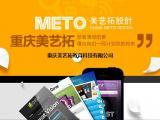 美艺拓教育平面电商UI设计