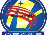 2018中国广告标识产业博览会