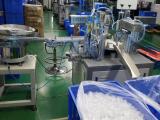 全自动酒瓶盖组装机单工位瓶盖组装机压盖机瓶盖组合机