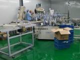 全自动瓶盖组装机旋盖组装机阀芯组装机对齿组装机