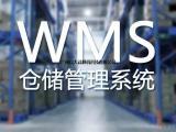 条码仓储管理系统
