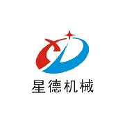 南京星德机械有限公司的形象照片