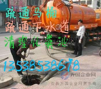 东莞寮步清理化粪池 疏通下水道 疏通厕所 马桶 地漏