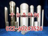 Monel400蒙乃尔合金管|蒙乃尔合金板|蒙乃尔合金棒