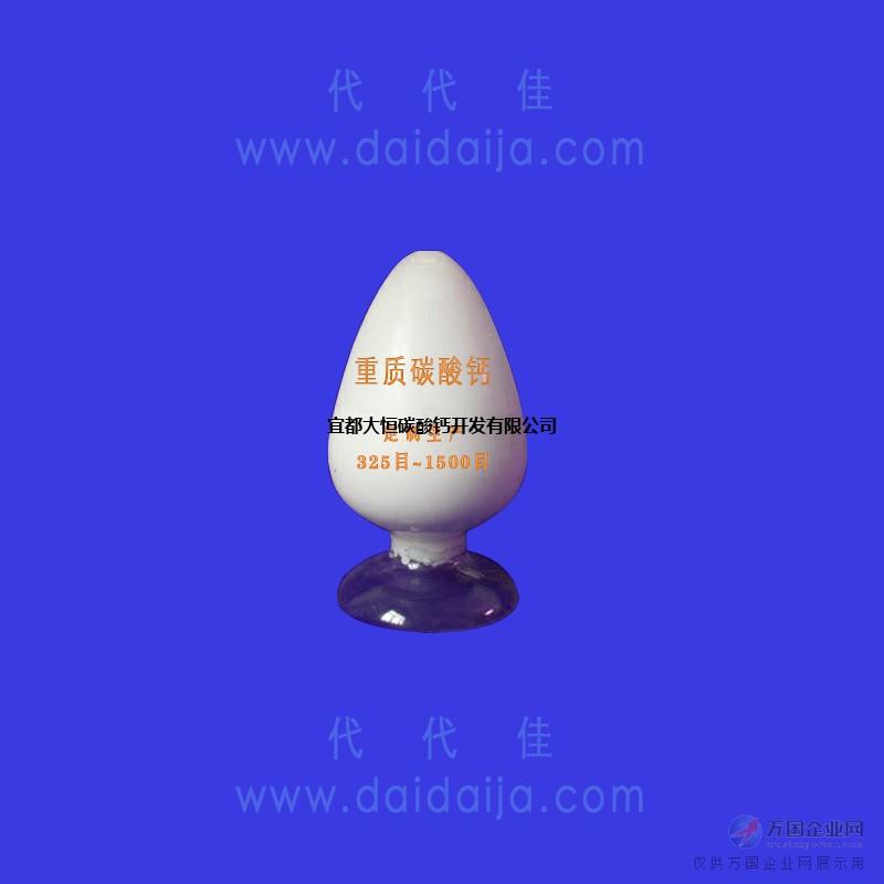 优质食品添加剂重质碳酸钙酒类脱酸剤厂家供应