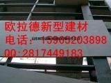 衡水loft钢结构阁楼板在建筑行业的应用