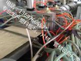 300平缝竹木纤维集成墙板生产设备