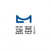 赣州蓝莓文化传播有限公司的形象照片