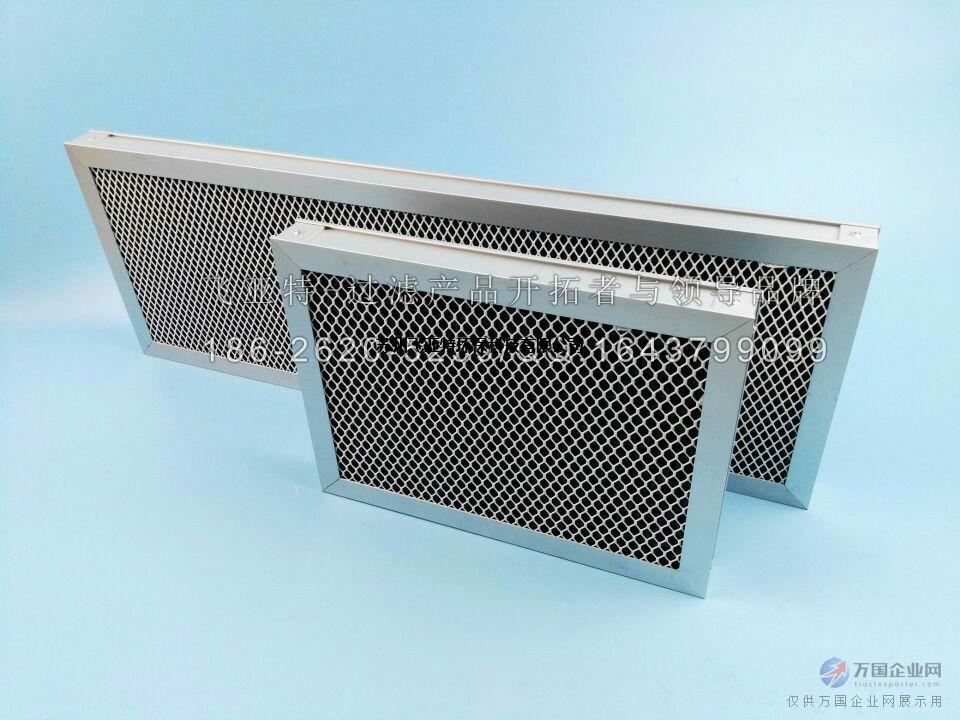 蜂窝活性炭过滤网  蜂窝活性炭过滤器