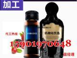 抗糖化口服液加工贴牌专业OEM生产供应商