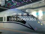 火车模型定做 1:1火车模型