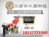 南阳公司注销登报需要哪些资料,流程及费用是怎样的?
