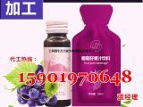 专业葡萄籽提取物果汁饮品代工ODM生产厂商