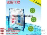 鱼塘肥水试剂,鱼塘肥水,雷冠生物(图)