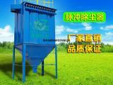 布袋除尘器 脉冲除尘器 自动清灰锅炉矿山水泥仓顶袋式除尘设备