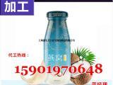 供应30ml、50ml燕窝饮品加工贴牌来料代工生产灌装厂