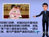 营改增动画 地税局宣传动画 二维动画制作