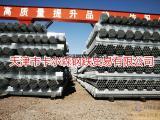 Q235B镀锌钢管厂家,Q235B镀锌管,友发牌镀锌钢管库存