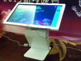 惠城多媒体47寸电子签到机|触摸一体机,厂家直租