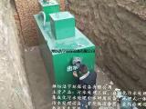 太原医疗污水处理装置