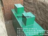 潍坊医院污水处理设备