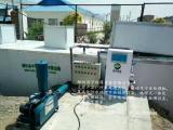 医疗污水  鞍山医院污水处理设备