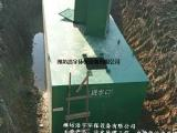 攀枝花医院/医疗污水处理设备