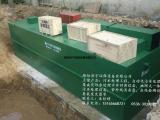 食品药品检验所污水处理设备