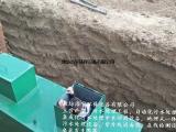 医疗污水  黄石医院污水处理设备