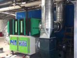 油漆生产厂废气处理光氧催化工业空气净化器