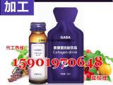 上海代加工gaba胶原蛋白饮品OEM贴牌厂家