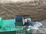 汉中生活污水处理设备装置