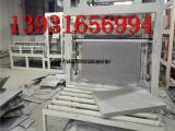 匀质保温板生产线,水泥基防火保温板生产线,匀质板切割设备