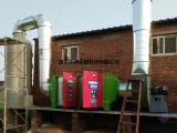 喷涂车间专用uv光氧催化废气净化器环保处理设备