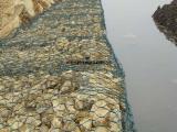 格宾网箱护坡护脚,合金钢丝格宾网,覆塑格宾石笼网特点