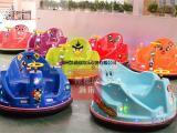 广场彩灯飞碟碰碰车儿童亲子电动玩具