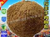 供应乌拉圭牛骨粉,宠物食品,养殖饲料,饲料添加剂