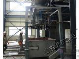 石膏粉吨包包装机 吨包包装秤生产厂家
