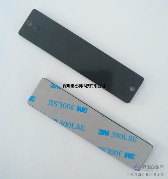 rfid超高频pcb板抗金属标签
